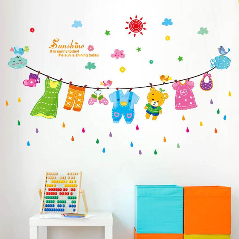 晒衣服墙贴纸贴画宝宝儿童房间学校幼稚园教室布置幼儿园太阳雨点