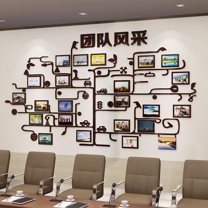 团队风采公司文化墙企业照片墙相框创意办公室装饰励志亚克力墙贴