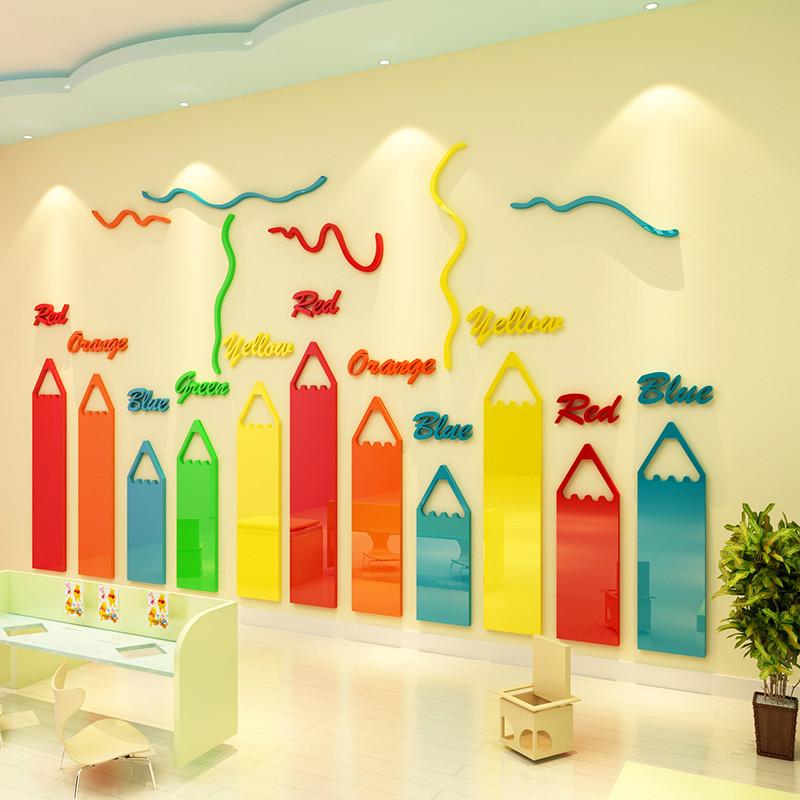 亚克力墙贴3d立体幼儿园教室布置墙面装饰卡通儿童卧室贴纸图片