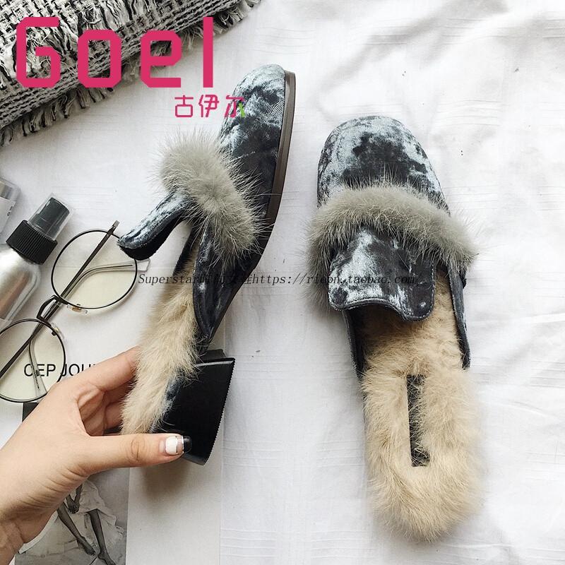 古伊尔轻奢品牌拖鞋女性感新款韩版绒面秋冬毛痛喉咙干咳细菌性v品牌图片
