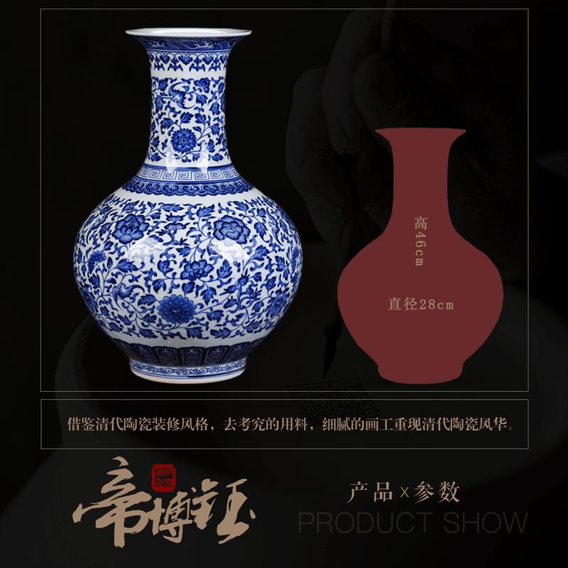 新款2018仿古手绘青花瓷赏瓶 景德镇陶瓷器花瓶摆件 客厅干插花器装饰