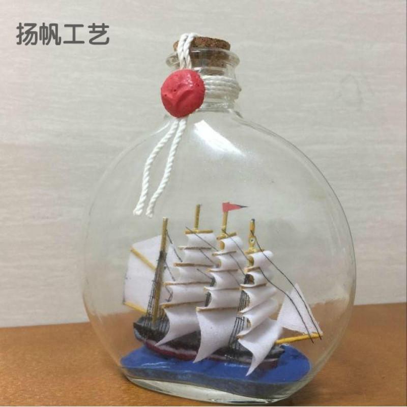 废旧瓶子手工制作船