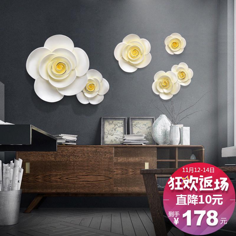 新款2018立体壁饰创意墙面壁挂装饰画卧室墙贴电视沙发背景墙饰品花朵