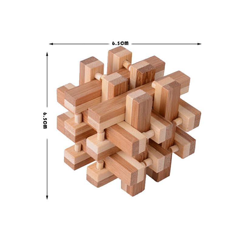孔明锁鲁班锁套装九连环成年人儿童益智力玩具拼装解锁