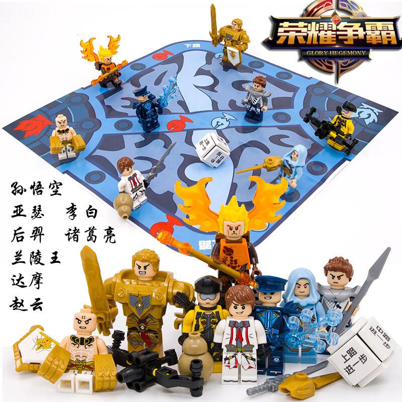 智扣(zhikou)王者英雄荣耀争霸积木人偶机甲李白公仔积木人仔拼装玩具