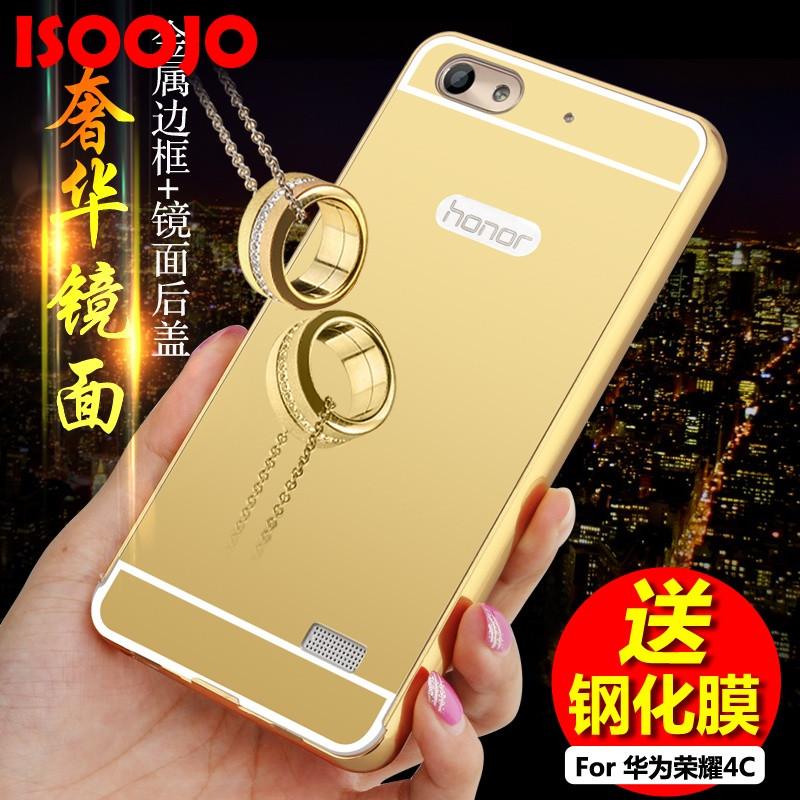 华为荣耀畅玩4c手机壳chm-cl00金属c8818d边框uloo硬壳tlooh镜子