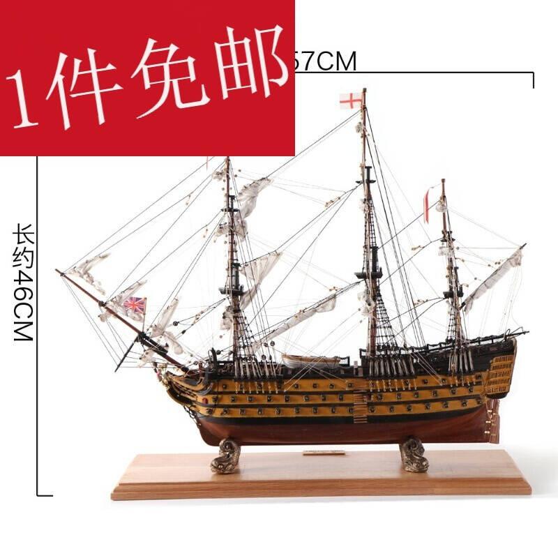 v帆船实帆船摆件木质图纸胜利号57cm一帆风顺60级工程学模型300侏儒图片