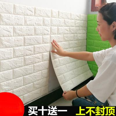 法耐(FANAI)自粘墻紙防水防撞背景墻磚紋壁紙3d立體墻貼其它材質類墻紙軟包客廳臥室其他裝飾貼紙