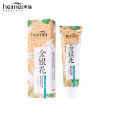 黑妹植物原香系列金银花牙膏清新口气舒缓牙龈120g