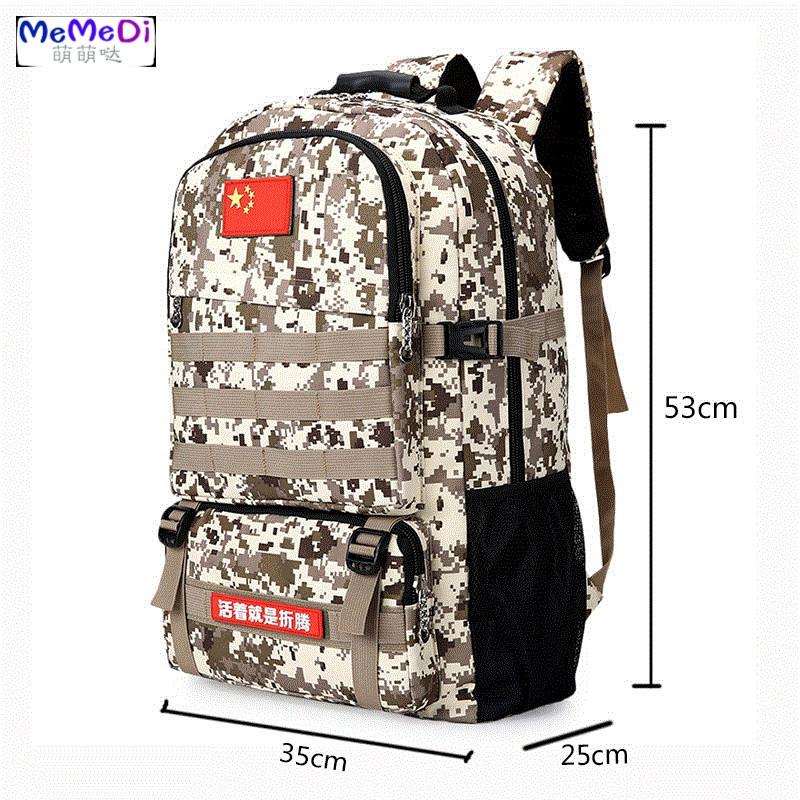 medi迷彩双肩包女军迷旅行背包男特种兵户外登山包大容量战术背包书包