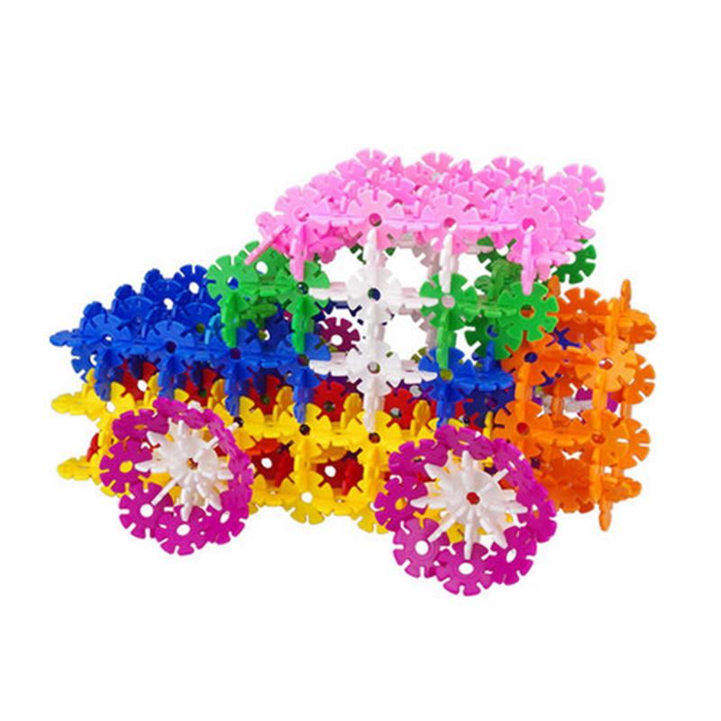 加厚雪花片积木儿童益智构建拼插玩具