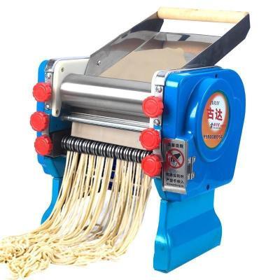 面條機商用電動壓面機家用餃子皮餛飩皮機器 160型普通款