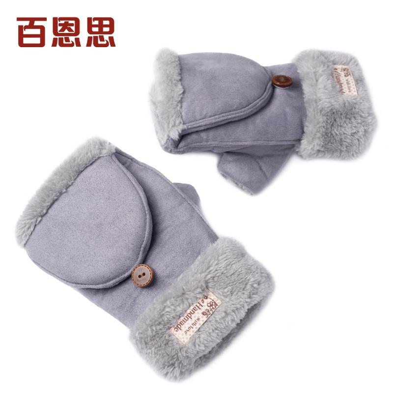 麂皮绒翻盖棉手套女冬季可爱韩版学生写字保暖毛绒加厚半指