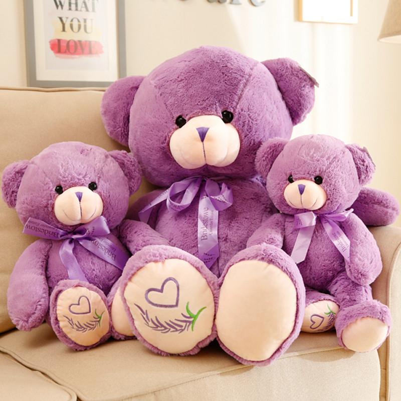 促销可爱薰衣草小熊布娃娃紫色泰迪熊公仔大号毛绒玩具生日礼物送女生