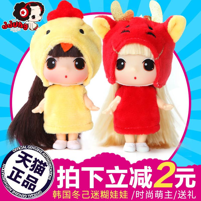 促销韩国冬己娃娃公主迷糊娃娃挂件 儿童可爱迷你洋娃娃女孩玩具套装