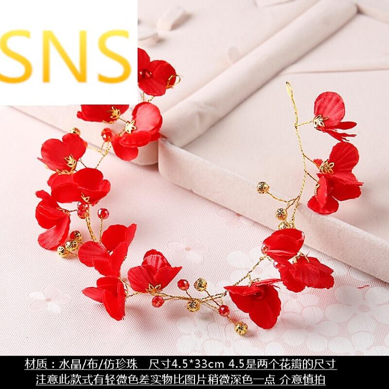 新娘头饰中式婚礼红色手工头饰串珠发饰鲜红花朵敬酒服配饰