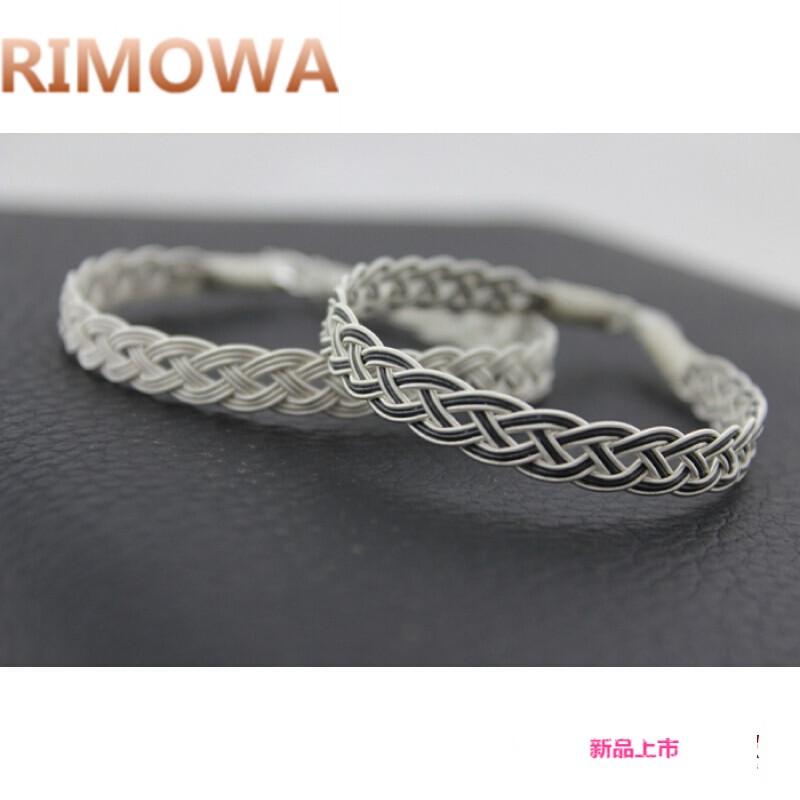 rimowa土耳其进口999纯银手链男女情侣款银丝编织生日