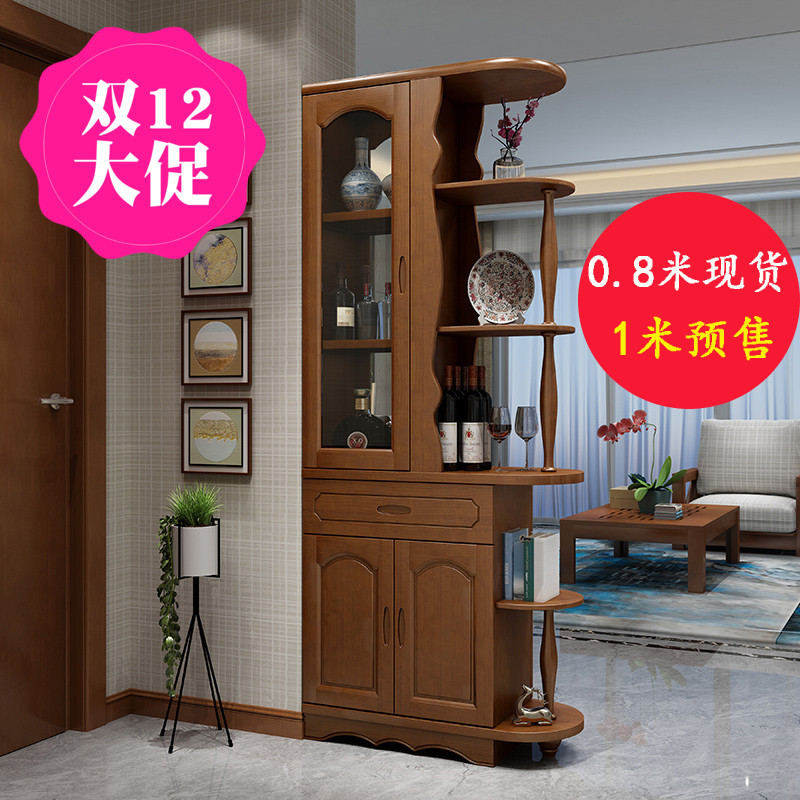 简约现代小户型客厅柜 0.8米双面隔断玄关柜门厅柜酒柜间厅柜鞋柜