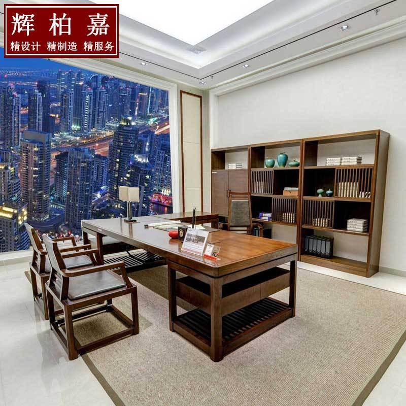 新中式实木老板桌椅组合 总裁经理办公室组合 简约家具烤漆大班台图片