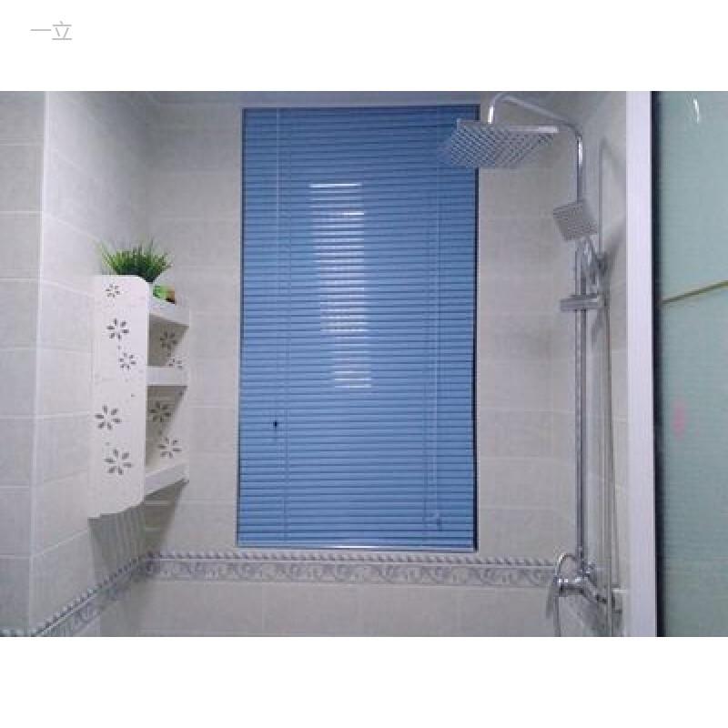 厕所 百叶窗 效果图
