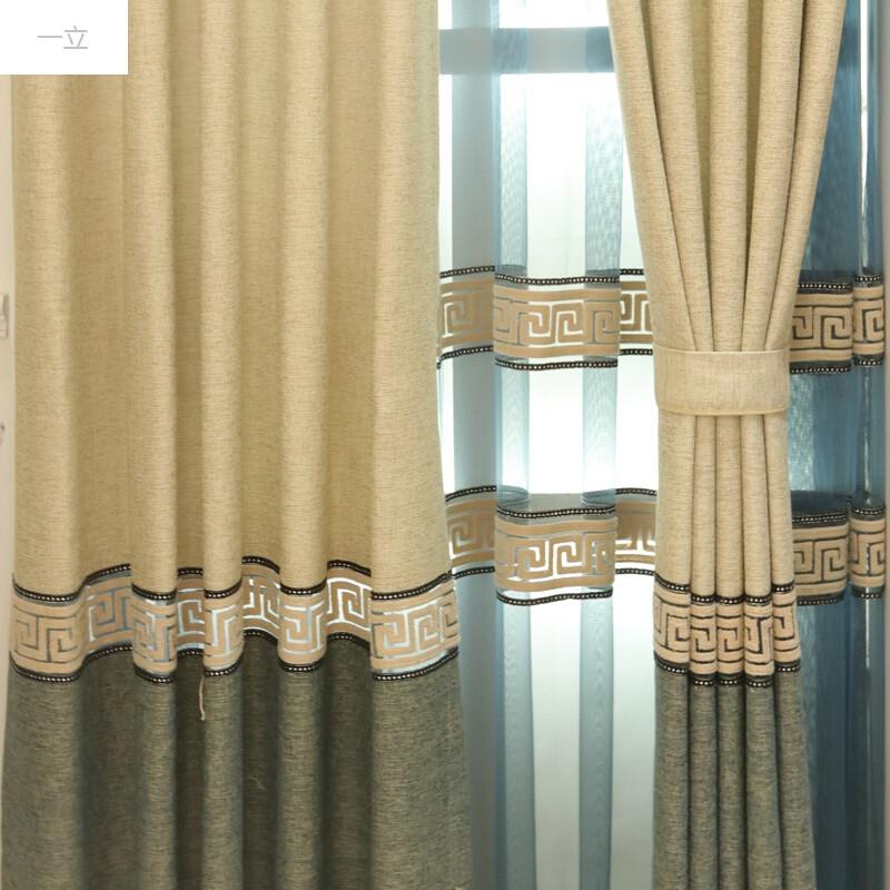 一立新中式风格现代提花棉麻亚麻拼接窗帘布料落地窗客厅卧室定制c图片