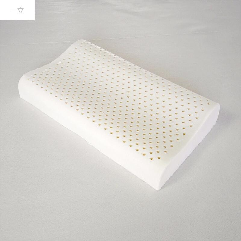 一立乳胶护颈橡胶枕芯按摩美容女士硅胶颈椎单人枕头图片