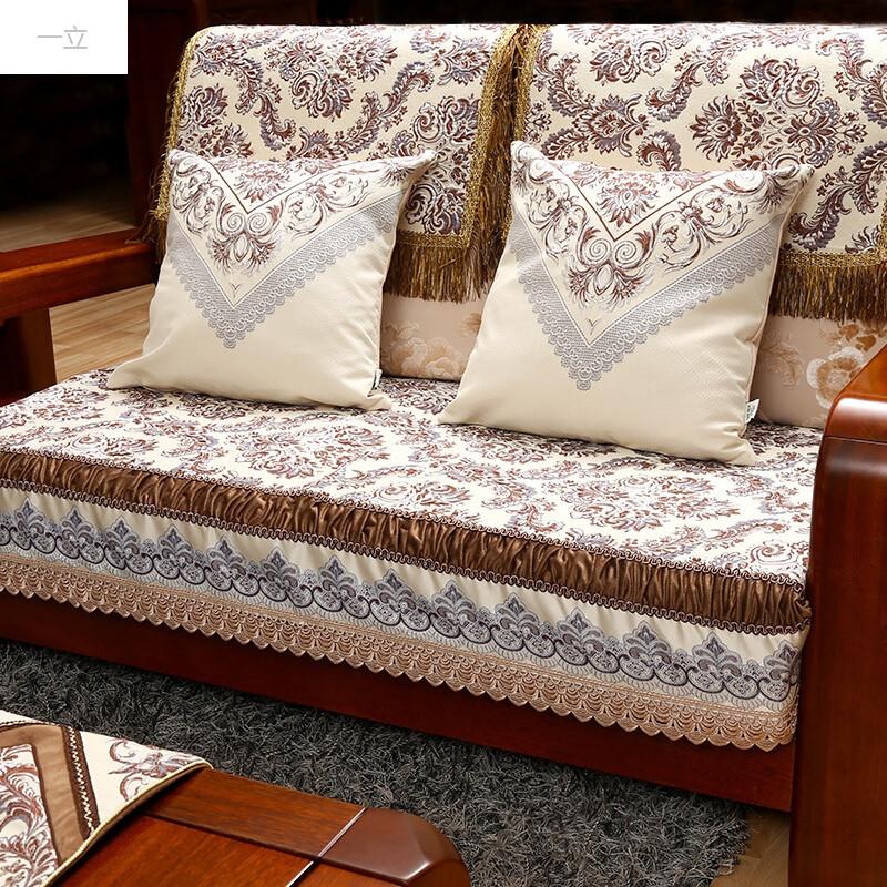 一立中式沙发垫布艺沙发巾实木沙发坐垫现代客厅组合四季套图片