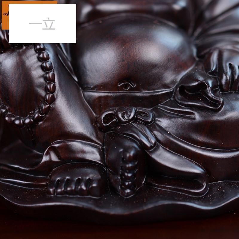一立黑檀木雕弥勒佛家居风水佛像摆件商务礼品店铺摆设布袋