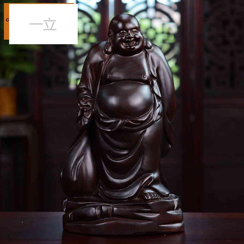 一立布袋弥勒佛黑檀木雕摆件雕刻木质家居饰品工艺品摆件