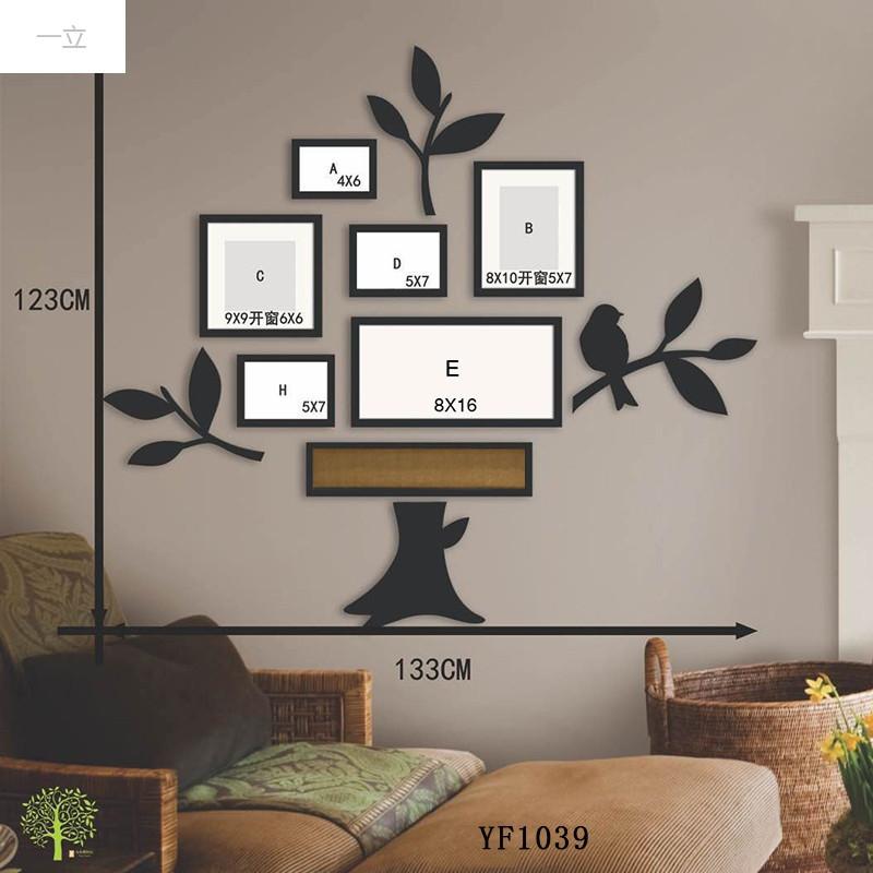 一立新款特价树型美式结婚照浪漫照片墙创意组合现代简约婚纱照相框挂