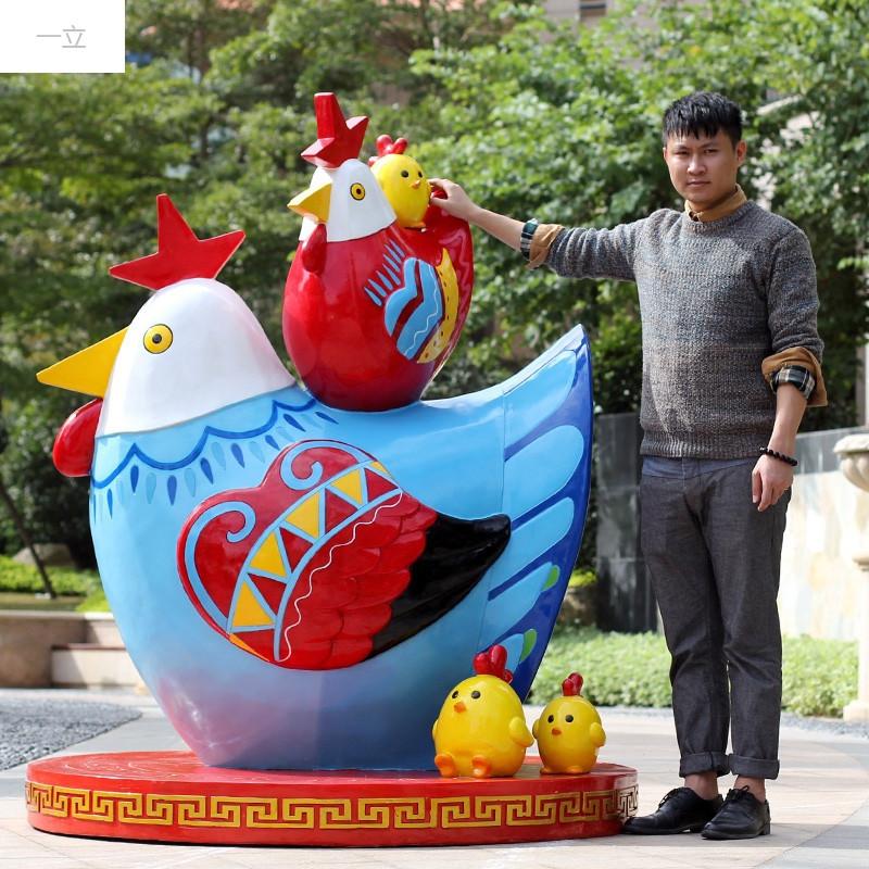 一立新款特价户外花园鸡年吉祥物装饰摆设幼儿园动物公鸡玻璃钢雕塑