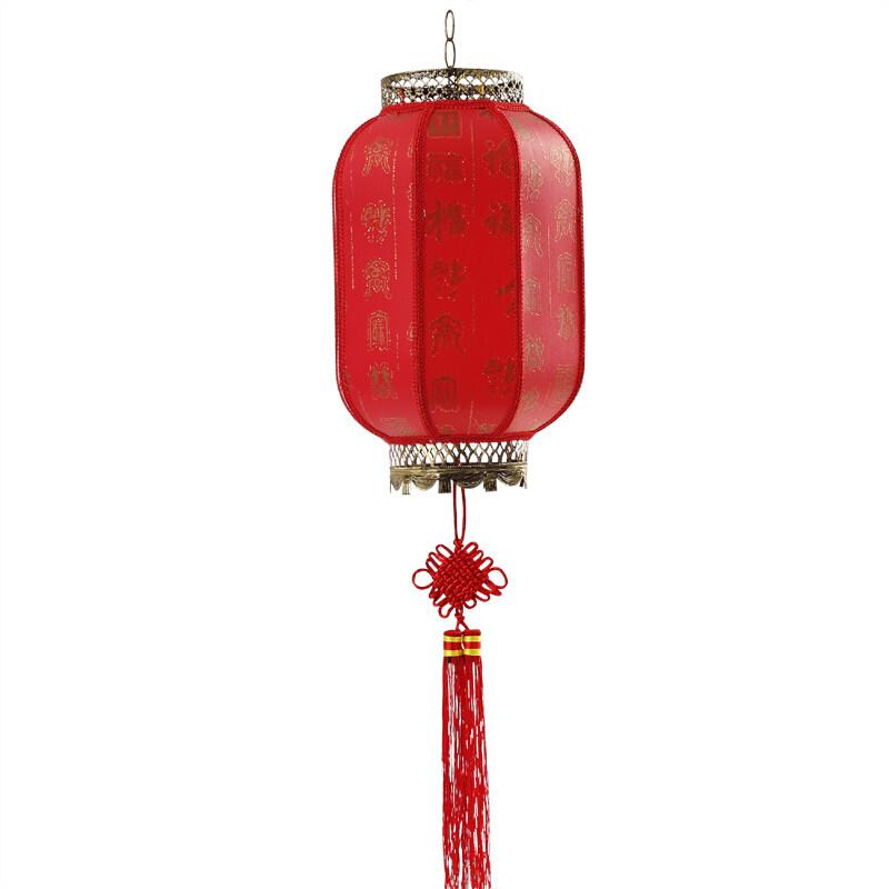 冬瓜灯笼灯笼灯梅花福字祥云冬瓜灯笼羊皮防水灯婚庆装饰吊灯装饰红灯