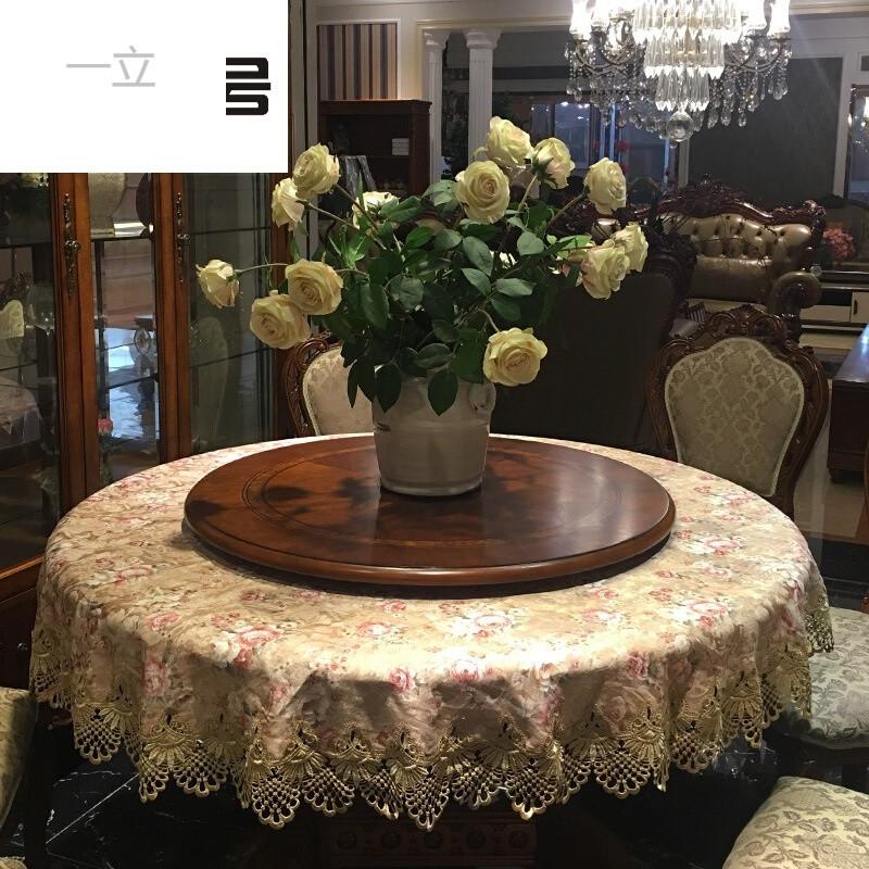 欧式布艺圆形桌布餐桌布椅套蕾丝花边美式中式茶几布台布