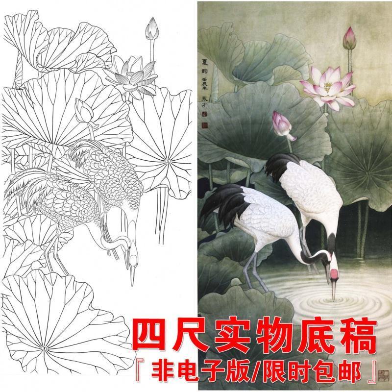 by50高清国画工笔画底稿四尺花鸟工笔画白描底稿线描实物稿打印稿