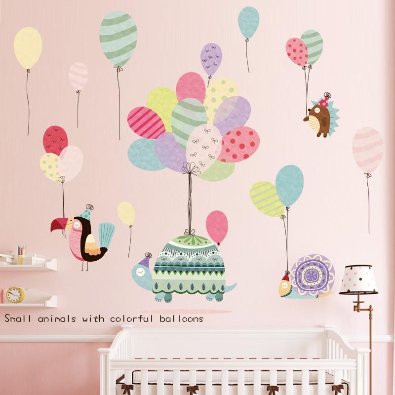 可爱宝宝儿童房幼儿园装饰自粘墙纸墙贴画卡通彩色气球布置墙贴纸