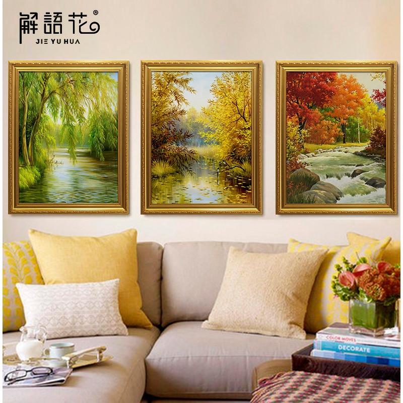 欧式装饰画壁画客厅挂画沙发背景墙画风景油画餐厅卧室玄关三联