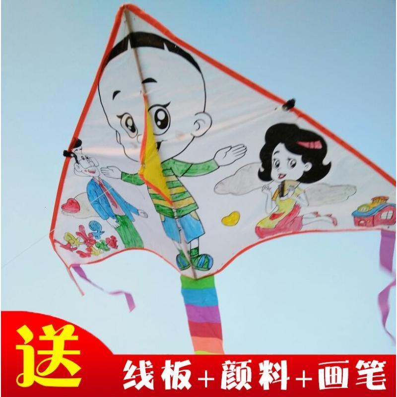放学回家风筝制作手工材料涂鸦风筝儿童创意礼包工具套装