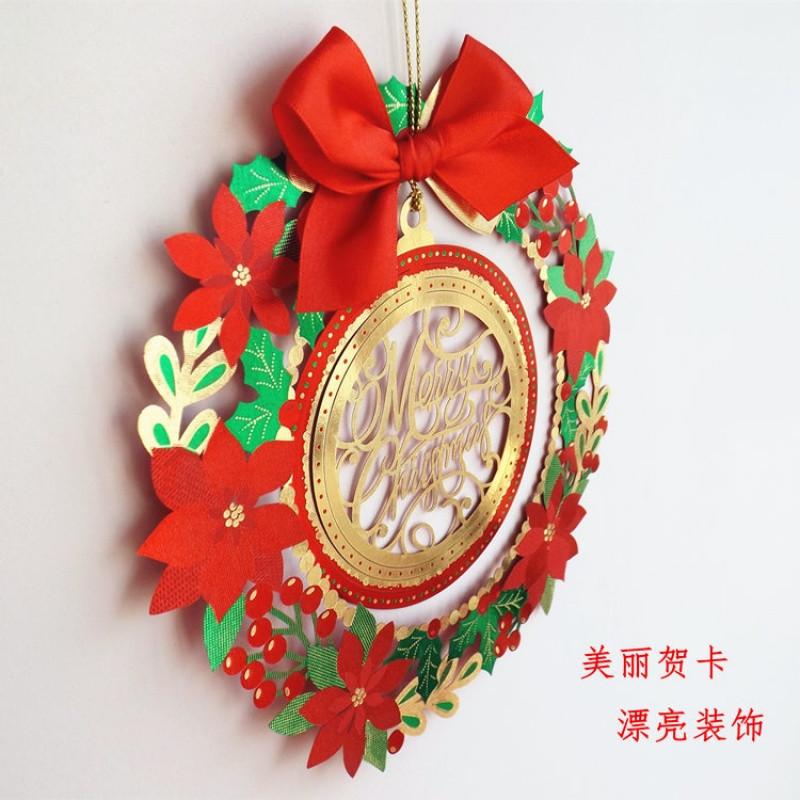 韩创意挂饰祝福卡片房间布置圣诞树装饰烫金镂空圣诞节花环贺卡