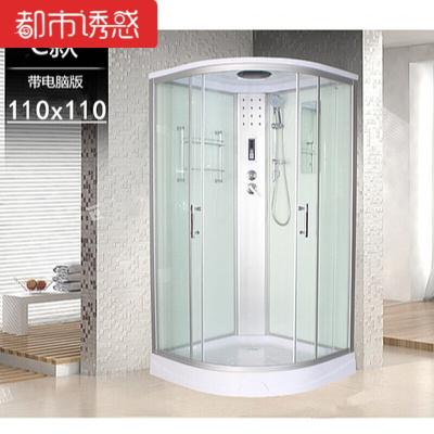 整体浴室整体淋浴房整体滑轮玻璃扇形隔断洗澡封闭式沐浴房C款白色110110三天发货不含蒸汽都市诱惑