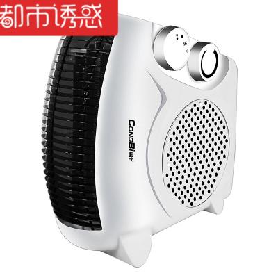 迷你暖风机家用浴室取暖器电暖气办公室节能省电小太阳台式电暖器都市诱惑
