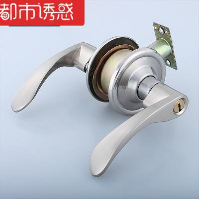 执手球形锁球形门锁室内卧室房门锁门把手锁纯铜芯通用配60/70两个规格锁舌都市诱惑