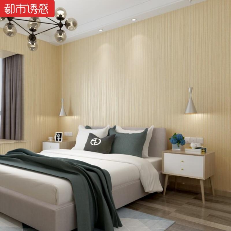 家装纯色墙纸现代简约竖条纹客厅卧室电视背景墙无纺布素色壁纸en201