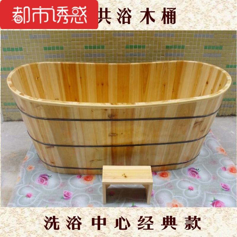 加宽美容院洗浴中心双人木桶/药浴桶/洗澡桶/浴缸/泡澡