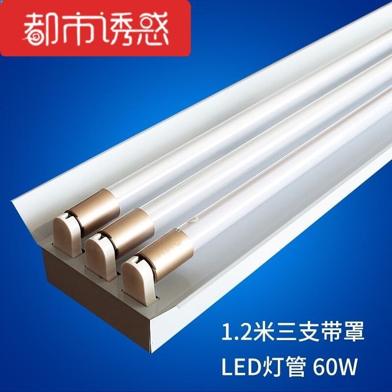 t8led日光灯全套一体化支架灯40w超亮节能灯单双管带罩应急灯装置
