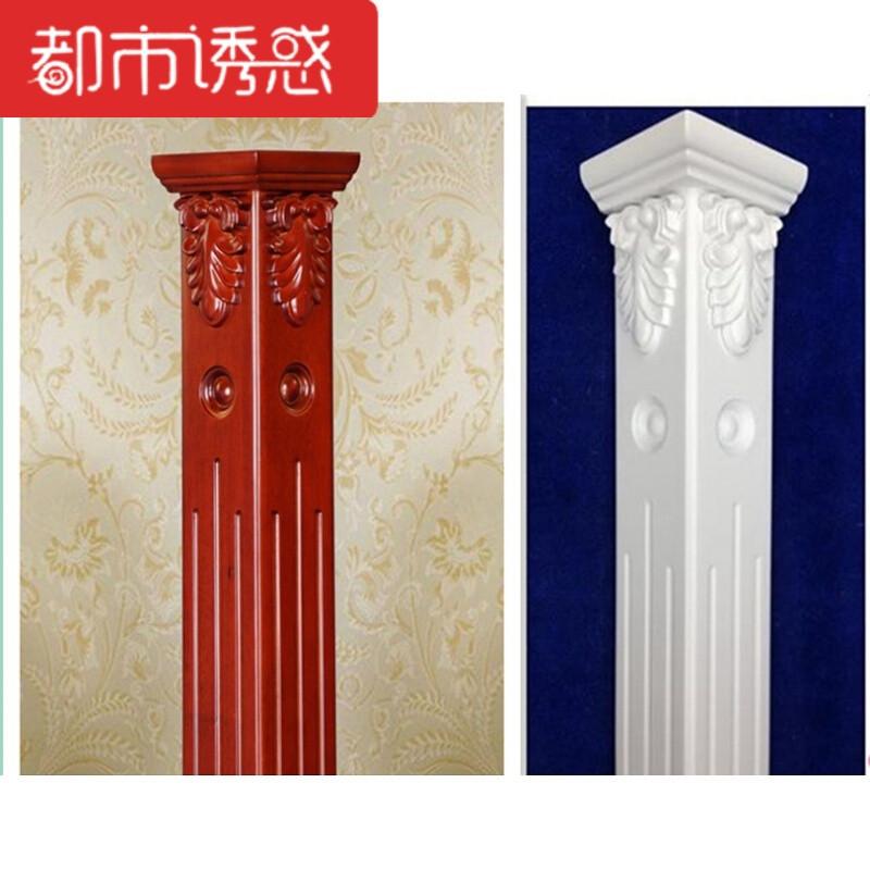 雕花实木橡木防脏防撞条装修装饰贴线条护墙角护角条150cm长