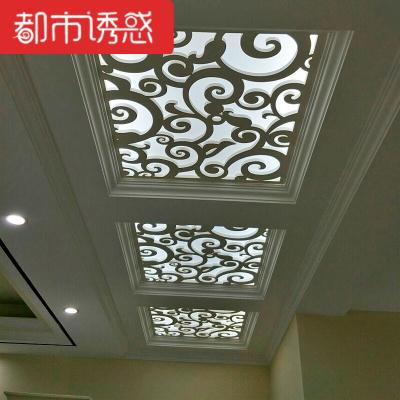 现代pvc镂空花格吊顶雕花板材装饰过道走廊顶上祥云造型木雕都市诱惑