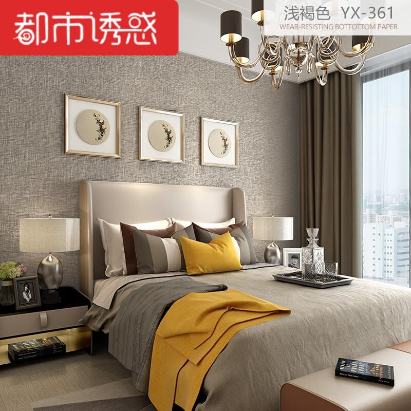 客厅电视背景墙壁纸温馨卧室墙布现代简约素色纯色灰色无纺布墙纸蓝色