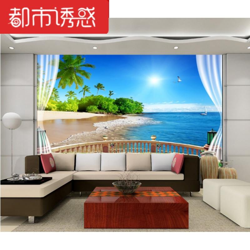 3d立体窗外海景电视背景墙壁纸客厅沙发地中海风景影视墙墙纸壁画无缝