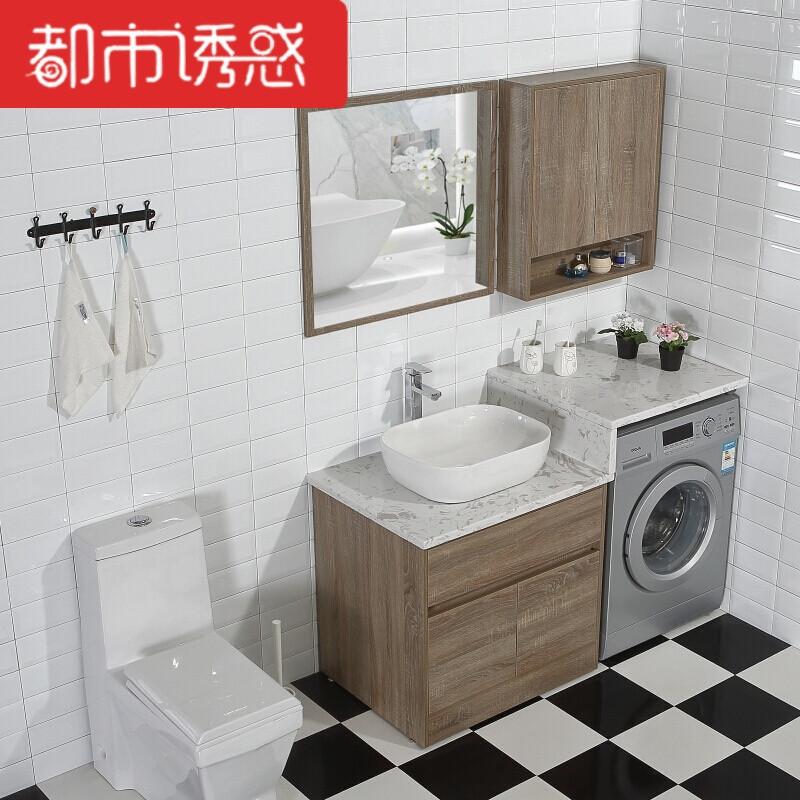 卫生间实木落地洗漱洗手洗脸台盆浴室柜组合阳台滚筒洗衣机柜伴侣