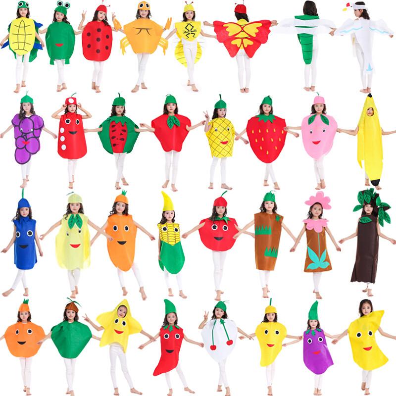 万圣节儿童水果蔬菜造型幼儿园环保时装秀子表演服演出服装lmy